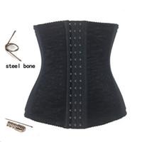 Cheap steel boned corset Best waist cincher