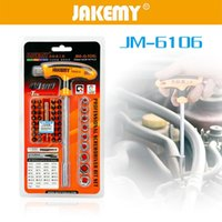 Wholesale Manufacturer family must JAKEMY Deko US JM T handle car repair tool kit