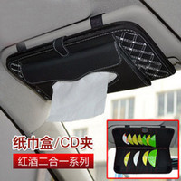 Wholesale QP045 auto supplies car sun visor CD holder bag CD DVD storage for CD DVD plate case clamp with paper tissue box