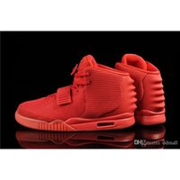 Cheap Yeezy 2 shoes Best Dark Red men's Baske