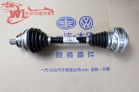 ball joint assembly - Magotan Sagitar old old and new Touran T manual transmission on the left axle assembly Cage Assembly