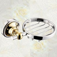 Wholesale Cody factory direct high quality all copper gold pendant between drain basket bath soap soap basket I111