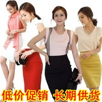 Wholesale HOT2017 Spring Style Slim Hip Career Short Skirts Womens Ladies Sexy High Waist Knee Length Pencil Skirt Colors Plus Size