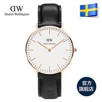 limited edition - New Hot High Quality DW Watch Fashion Watches Men Leather Quartz Daniel Wellington Relojes Relogio Masculino