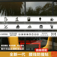 adhesive bumper - Tea shop coffee shop bar restaurant decorated glass door bumper stickers waist snack dessert pizza Wall Stickers