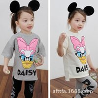 Wholesale new summer children s clothing short sleeve T shirt cotton Donald Duck baby boys and girls tops tees