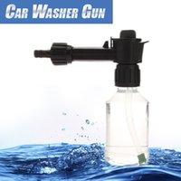 Wholesale NEW Multifunctional auto make foam washing gun Household Watering Car Wash Device Car Washer make bubble washing gun