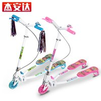 baby bicycle - Children Breaststroke Scooters Children s Outdoor Sports Bike Baby Balanced Car No Kicking Children Over Years Old Scooters