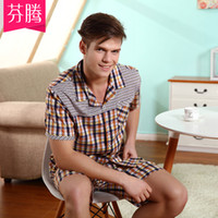 Wholesale men pajamas set Third Generative Male Ultra long Seamless Thickening pantyhose connect with filar socks sexy tightss