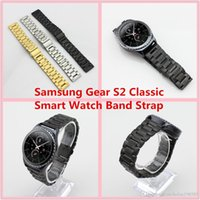 Wholesale For Samsung Gear S2 Classic Smart Watch Band Strap Stainless Steel Metal Band Strap Bracelet Bands With Spring Bar PK Apple Huawei Watch