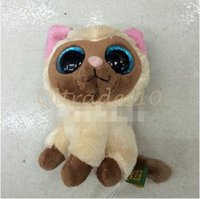 big eyed kids - 300pcs CCA2830 New Arrival TY Multi design Cute Slick Fox Plush Toys Ty Plush Animals Big Eyes Eyed Stuffed Animal Soft Toys Kids Gifts