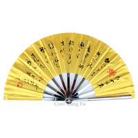 Wholesale Stainless steel kung fu fan senior tai chi fan the main fan bone is stainless steel the middle fan bone is senior plastic