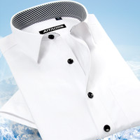 ai yellow - Camisas Shirt Men Camisa Ai And Shirt Sleeved Man Amoy Korean Cultivating Business Occupation Tooling Work Clothes Mens