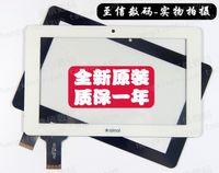 Wholesale ainol novo7 years advanced ii elf touch screen capacitance screen