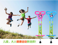 Wholesale Children jumping rod double pole jump jumping doll is adult teenagers leap to jump bounce rod jumping stilts parallel bars a