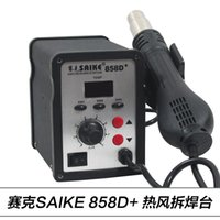 digital rework station - SAIKE858D Digital Lead free hot air gun rework station