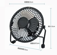 Wholesale 120 USB Electric quot Metal Head Fan Rotate Metel Mute Radiator Fan Mini Portable Cooler Cooling Desktop Power PC Laptop Desk Fan