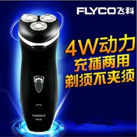 best electric knife - best selling FS335 shaver charging electric shaver razor man beard knife
