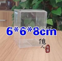 Wholesale Transparent PVC box Cosmetics packaging box Underwear packaging box