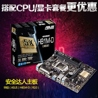 Wholesale Asus ASUS H81M D solid state H81 small computer interface board full HD