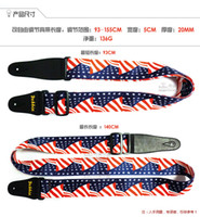 Wholesale Guitar strap Leather guitar strap factory quality thermal transfer printing guitar strap guitar strap wg265