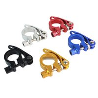 aluminium rod tube - H322 Bicycle parts of aluminium alloy by tube mountain quick release clamp rod mm and mm