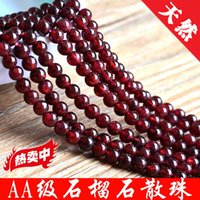 Wholesale Factory Natural garnet beads scattered selection of AA grade garnet burgundy garnet beads beaded jewelry accessories diy can buy