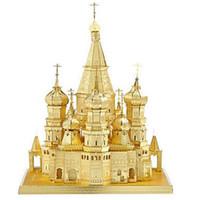 Wholesale 2016 new Basil s new product d puzzle scenic tourist souvenirs Games Magic Puzzles