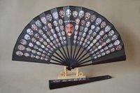 beijing gold - Men s Large Silk Foldable Dance Props Hand Fan Chinese style Black beijing opera Face pattern
