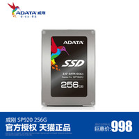 Wholesale AData DATA SP920 G of SSD Marvell master