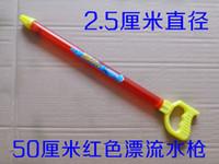 basketball handles - Spot mixed batch plastic syringe rafting water gun water gun children s pull drift gun