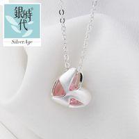 away love - Silver era love heart necklace silver jewelry hollow female Korean fashion away