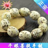 beaded easter eggs - Factory Authentic one thousand Bodhi Bracelet mm beads bracelets egg type one thousand one thousand Bodhi Valentine