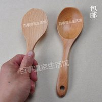Wholesale Sheng porridge rice shovel wooden spoon Japanese Tableware Shengfan wooden shovel tableware g