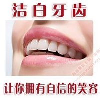 Wholesale Pearl whitening ivory teeth whitening smoke white braces v Natural substance formula safe with no side effects