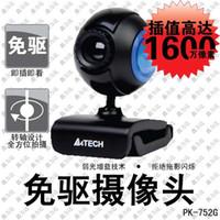 Wholesale Shuangfeiyan PK megapixel camera