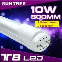 Wholesale High quality high lumen lumen CE ROSH FCC SMD2835 m ft feet w led tube AC110 V