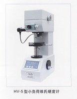 Wholesale HV Manual Turret Vickers Hardness Tester retail and drop shipping