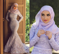 Reference Images arabian prom dress - Lavender Muslim Lace Prom Dresses With Long Sleeves Mermaid Formal Evening Gowns Custom Made Prom Gowns Saudi Arabian
