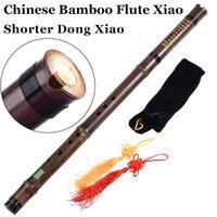 Wholesale Chinese Bamboo Flute Xiao Vertical Traditional Woodwind Musical Instrument Professional Short Bambu Flauta Ethnic G F key Hole