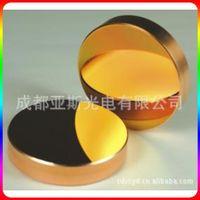 Wholesale Bulk supply of copper mirrors copper laser mirrors