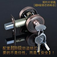 Wholesale Super B class C class cylinder lock channel lock blade locking key backdrop invisible door dark hidden door lock