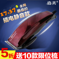 Wholesale 220v Electric scissors electric hair clippers plug in adult hair clipper professional hair clipper with cable separateth knife
