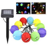 bbq garden party - High Quality Garden Coloured Solar String LED Hanging Lantern Lights Set Chinese Party BBQ