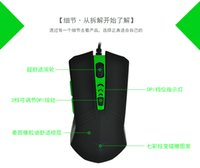 acer gaming pc - New PC Gamer Desktop Gaming Mouse Gamer Laptop Mouse For HP AUSU IBM DELL SAMSUNG ACER LENOVO GATEWAY