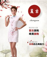 Wholesale fashion design flower printing cheongsam with Chinese features