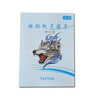 Wholesale New Hot Sale Chinese Tattoo Books Wolf Sketches Tattoo Designs Book with Matching Stencils for Transfer