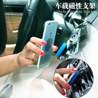 air conditioned car seats - The new magnetic car phone holder sucker type automotive air conditioning vent navigation Universal magnetic flat seat