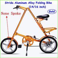 Wholesale 2015 Hot Sale Strida Folding Bike STRIDA inch Aluminum Alloy Folding Bike flexible Inch None Spoke Wheels High Quality Bikes