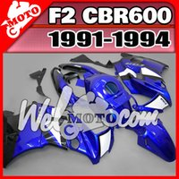 Cheap fairings Best F2